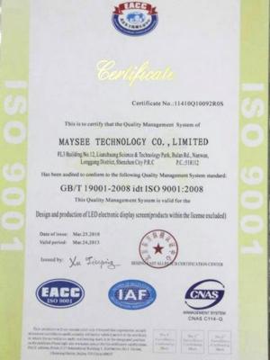 ISO9001-2008-en